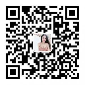 深圳各区全天候营业!精品高端外围上门,微信13092377865
